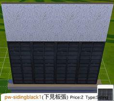 SIMS4: 和風壁いろいろ作成 – しむ蟲 – Sims Life