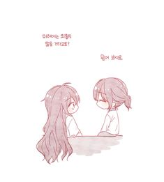 Manhwa, Normal Person, Webtoon Comics, Anime Artwork, My Heart Is Breaking, Character Design, Fan Art, Drawings, Pictures