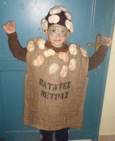 """Αποκριάτικη στολή """"Σακί με πατάτες"""" - Potato Sack costume tutorial"""