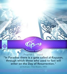 Ramadan 0010