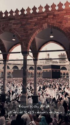 Masha'Allah very beautiful Muslim Images, Islamic Images, Islamic Pictures, Islamic Art, Islamic Wallpaper Iphone, Mecca Wallpaper, Mecca Masjid, Masjid Al Haram, Beautiful Mosques