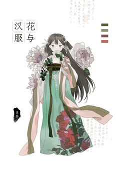 """""""Flowers and Hanfu"""" by Chinese artist 白缇. This particular hanfu style is called chest-high ruqun. Manga Illustration, Character Illustration, Chibi Girl, Art Costume, Drawing Reference Poses, Fantastic Art, Anime Outfits, Anime Art Girl, Anime Style"""