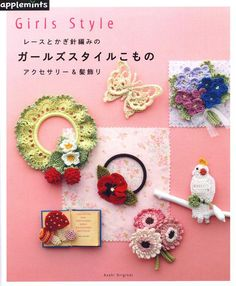Crochet applique, accessories. #Japanese #crochet #book