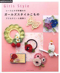 Asahi original girls style  Crochet applique, accessories. #Japanese #crochet #book