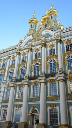 The grand facade of Catherine's Palace, St Petersburg, Russia.