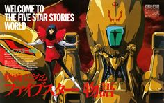 The Five Star Stories
