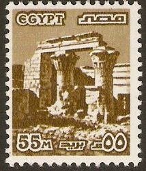 Egypt 1978 55m Brown Cultural Series.