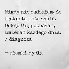 Strange Quotes, Crazy Quotes, Daily Quotes, Im Not Okay, Love Life, Quotations, Lyrics, Poetry, Sad