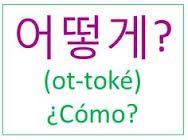 Spanish to Korean