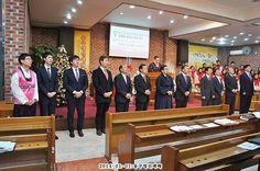 2014 년 송구영신 예배