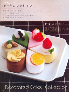 One of the must have item for felt food lover. What set book apart from other felt food book is how realistic the felt crafts are. There are so