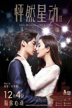 fall in love like a star full movie online free