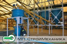 """Station unloaders on the production area of the company LLP """"SICA KAZAKHSTAN"""" in the composition of plant dry mixtures TURBOMIX production MP #StroyMehanika."""