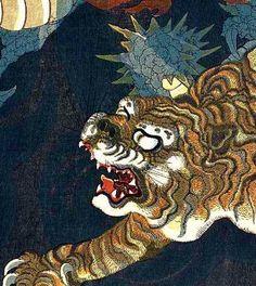 Detail. Utagawa Sadahide A dragon and two tigers. Japanese woodblock print.