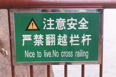 Image result for chinglish