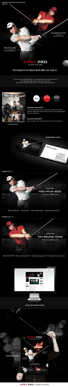 Golf Profile on Behance