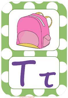 """""""Ταξίδι στη Χώρα...των Παιδιών!"""": """"Αέρας ανανέωσης"""" στην τάξη, με νέες καρτέλες αλφάβητου! School Lessons, Learn To Read, Preschool, Lunch Box, Letters, Writing, Education, Learning, Blog"""