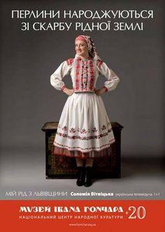 Solomia Vitvitska in Yavoriv outfit, Lviv region