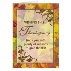 Autumn Leaves Thanksgiving Day Greeting Card - thanksgiving day family holiday decor design idea