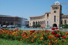 Ереван, Армения