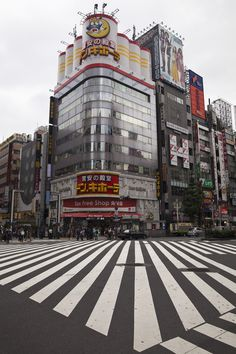 A big Don Quijote store in Tokyo, Japan. They sell everything from foods to…
