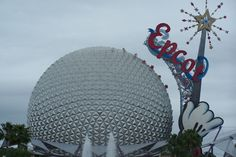 EPCOT ~ Back in 2007