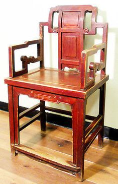 Antique Chinese Screen-Backed Arm Chair (3289), Circa late of 18th century More At FOSTERGINGER @ Pinterest