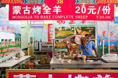 spectacular photos of crazy advertisements in Chinese food courts by Anja Hitzenberger