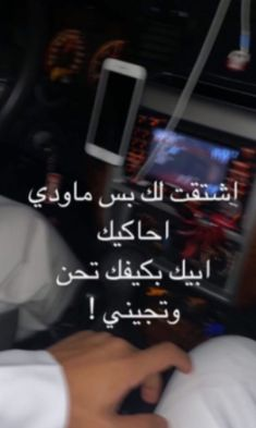 Short Quotes Love, Love Smile Quotes, Qoutes About Love, Calligraphy Quotes Love, Quran Quotes Love, Arabic Quotes, Islamic Quotes, Funny Study Quotes, Jokes Quotes
