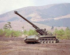 M110 self-propelled howitzer