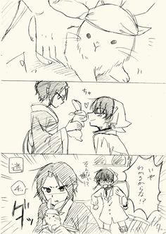 Nihon, Touken Ranbu, Fujoshi, Dog Love, Manga, My Favorite Things, Cute, Anime, Frases
