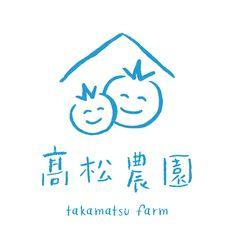 栃木那須のトマト農家ブランディング-アルニコデザイン Logo Branding, Branding Design, Logo Design, Design Web, Type Design, Logos, Typography Poster, Graphic Design Typography, Japanese Packaging