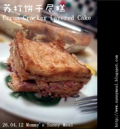 苏打饼千层糕 Cream Cracker Layered Cake