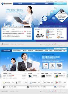 사이버안전센터/IT보안인증사무국 디자인