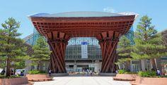 Agência seleciona 3 cidades modelo no Japão para atrair visitantes estrangeiros