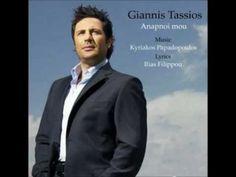 Giannis Tassios - Anapnoi mou  2012