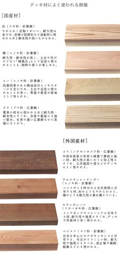 photo03.png (464×991)
