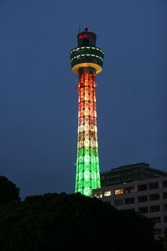Torre Marina de Yokohama: Japón...este es el faro con estructura de metal más alta del mundo, mide 100 metros