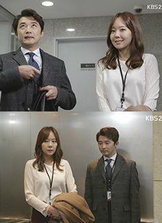 """Actress, Yujin So. KBS 2TV 주말드라마 """"아이가 다섯"""""""
