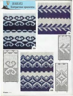 "Photo from album ""Schemes for Toyota"" on – knitting charts Knitting Machine Patterns, Fair Isle Knitting Patterns, Knitting Charts, Loom Knitting, Knitting Socks, Knitting Designs, Knitting Stitches, Knit Patterns, Knitting Projects"