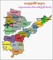 andhra pradesh map telugu - Google Search