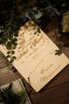 Wooden guests book for magical wedding. Event desinger: decokit.ru, wedding agency: pojenim.ru.  #wedding #weddingdecor #decor #harrypotter #guestsbook #wood Magical Wedding, Harry Potter, Lord, Wedding Inspiration, Inspired, Rings, Lorde, Ring, Jewelry Rings