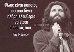 Φιλος ειναι...   Καληνυχτα σε ολους :) _____________________________________________ #greekpost #greekposts #greekquotes #greekquote #greek #greekquotess #greeks #greekquoteoftheday #quote #quotes #quotestoliveby #greece #instaquotes #ελληνικα #ελληνικά #greekstatus #greekwords #greeklife