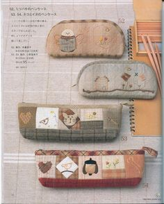 New Patchwork Quilt Bags Design Ideas Japanese Patchwork, Patchwork Bags, Quilted Bag, Patch Quilt, Applique Quilts, Craft Bags, Book Quilt, Fabric Bags, Small Quilts