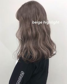 Soft Blonde Hair, Ashy Hair, Beige Hair, Brown Hair Makeover, Medium Hair Styles, Curly Hair Styles, Korean Hair Color, Ulzzang Hair, Permed Hairstyles