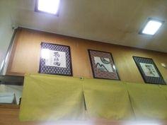Decorate Sake ravel.