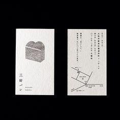 「三好パンのショップカード #三好パン」