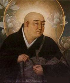 A Short History of Tendai Buddhism Buddhist Doctrine, Japanese Buddhism, Buddha Peace, Lotus Sutra, Mahayana Buddhism, Japanese School, Statue, Pure Products, History