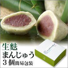 生麩まんじゅう3個入り「簡易包装・のし不可」お試しに「京都の和菓子」