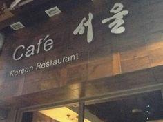 Cafe 首爾 Cafe Seoul , Tai Po, Tai Po District